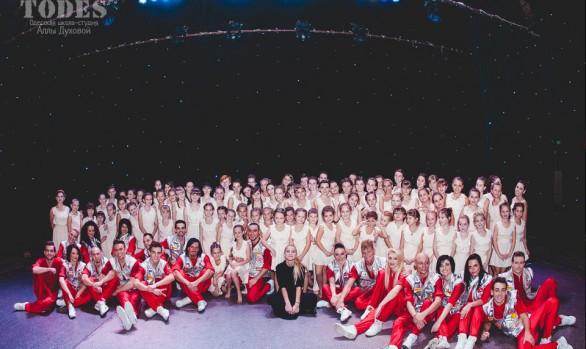 Концерты 2012-2013